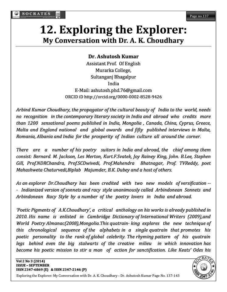 Exploring the Explorer: My Conversation with Dr. A. K. Choudhary