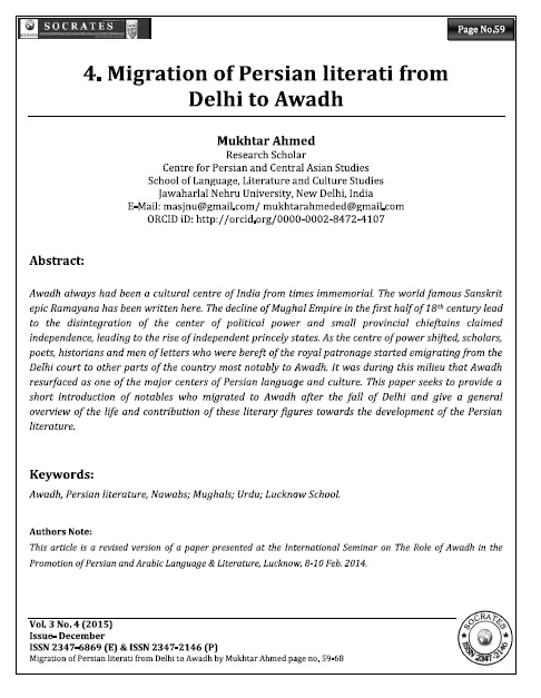 Migration of Persian literati from  Delhi to Awadh