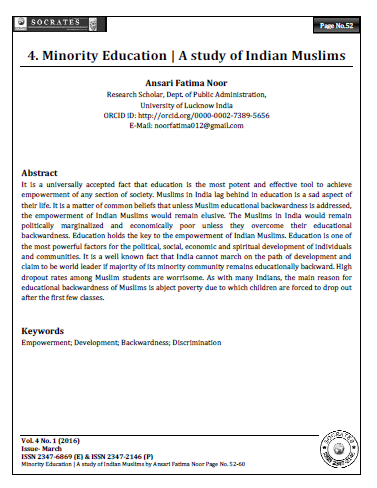 Minority Education | A study of Indian Muslims