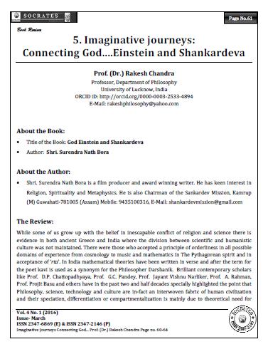 Imaginative journeys:  Connecting God....Einstein and Shankardeva