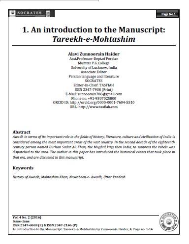 An introduction to the Manuscript: Tareekh-e-Mohtashim