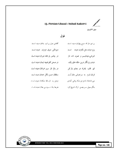 Persian Ghazal
